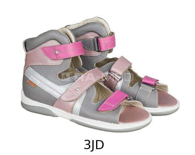 Sandałki z wysoką cholewką MEMO (IRIS) RA MED Sklep